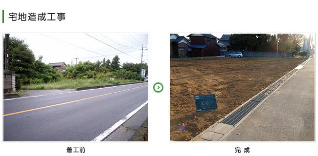 株式会社 小林建設 | 久喜市 建設会社 解体工事 | 施工実績